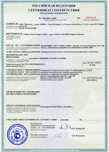 Сертификация евро-2 украина сертификация оборудования гипс строительный
