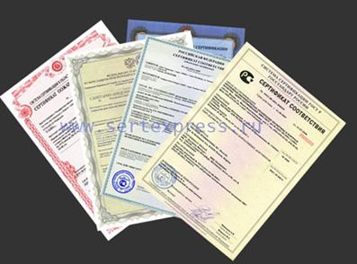 сертификация в России